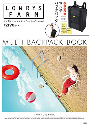 LOWRYS FARM MULTI BACKPACK BOOK (ブランドブック)