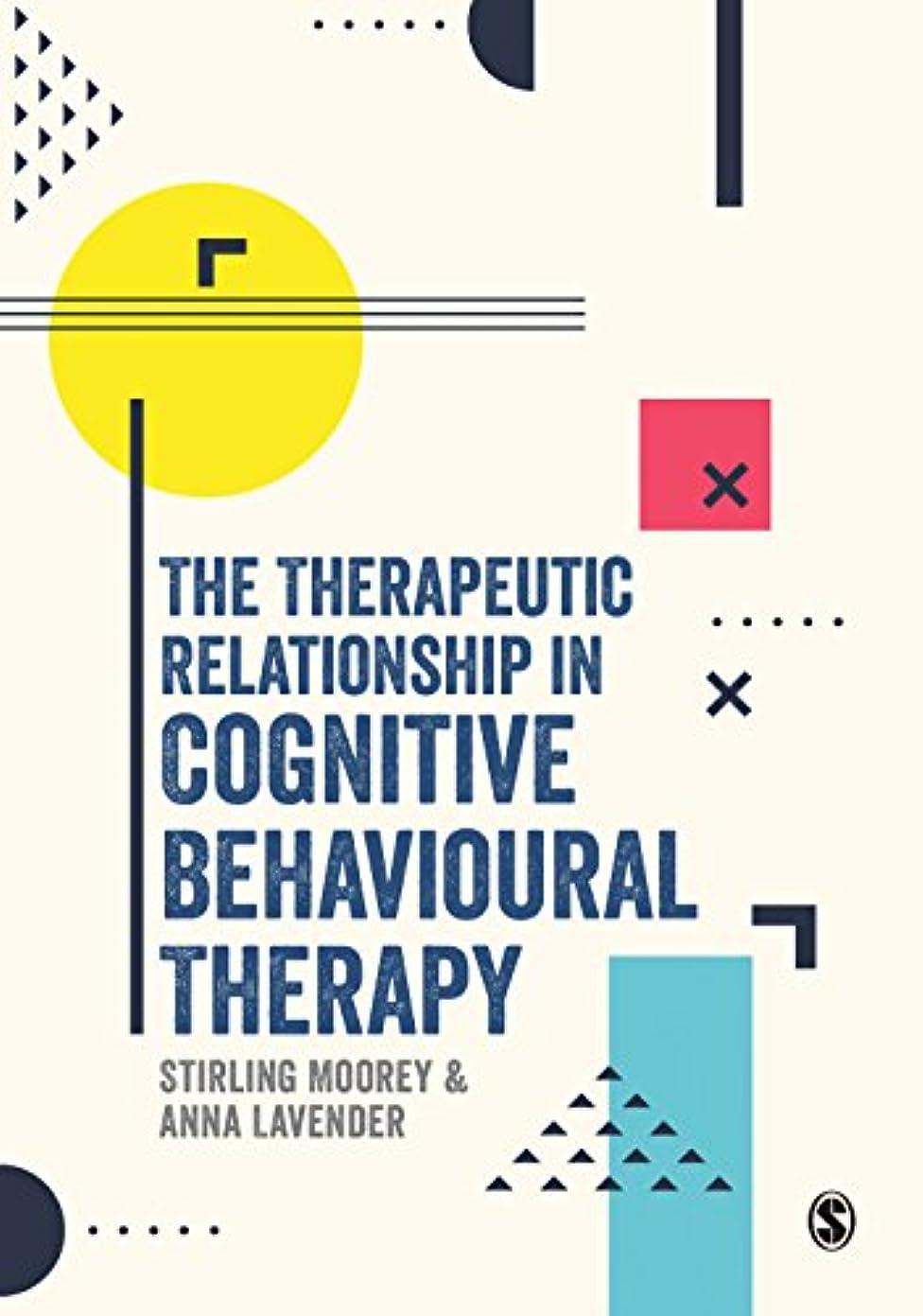 カエル国歌The Therapeutic Relationship in Cognitive Behavioural Therapy