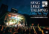 SING LIKE TALKING Premium Live 28/30 Under...[DVD]