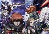 創星のアクエリオン OVA (裏切りの翼+太陽の翼) 全2巻セット [マーケットプレイス DVDセット]