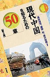 Amazon.co.jp: 遊川 和郎:作品一...