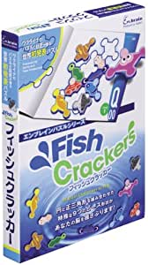 エンブレインパズルシリーズ Fish Crackers (フィッシュクラッカー)