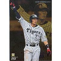 カルビー2018 プロ野球チップス スターカード No.S-15 糸井嘉男