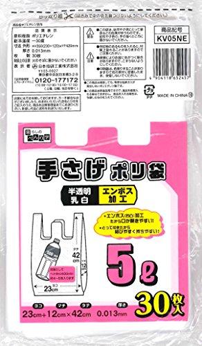 日本技研工業 手提げポリ袋 乳白 5L 30P KV05NE...