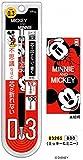 ミッキー&ミニー / ディズニー ぺんてる orenz シャーペン 0.3mm 83265