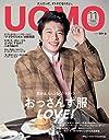 UOMO(ウオモ) 2018年 11 月号 表紙:田中圭 雑誌