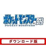ポケットモンスター 銀 【Amazon.co.jp&マイニンテンドー ギフト限定】「『ポケットモンスター 金・銀』 人物 のテーマ」のダウンロード番号配信|オンラインコード版