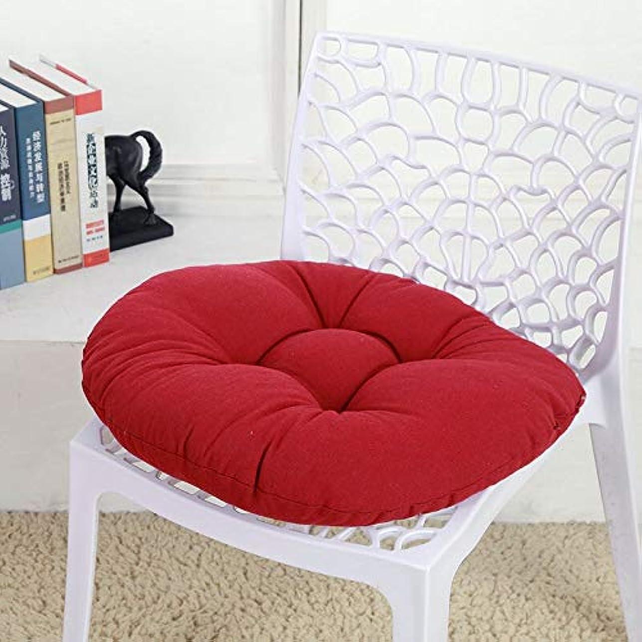 洗う征服する発生するSMART キャンディカラーのクッションラウンドシートクッション波ウィンドウシートクッションクッション家の装飾パッドラウンド枕シート枕椅子座る枕 クッション 椅子