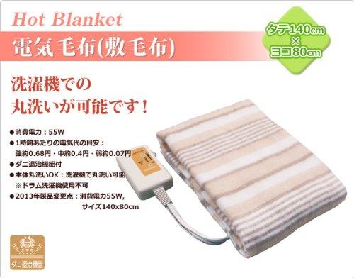 山善(YAMAZEN) 電気敷毛布(140×80cm) YMS-13