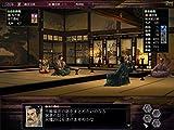 信長の野望・蒼天録 with パワーアップキット|オンラインコード版 画像