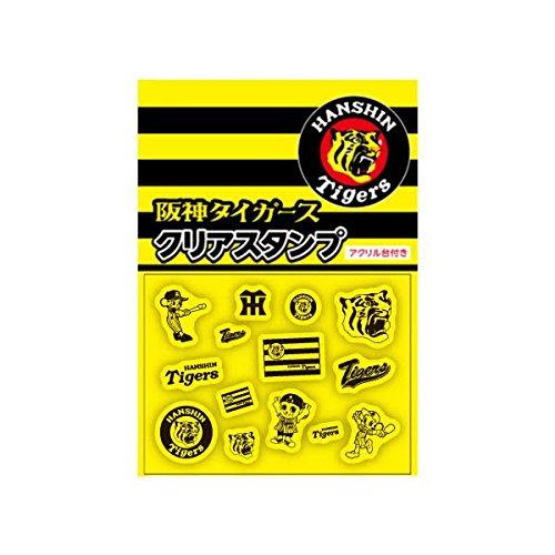【新商品】阪神タイガース クリアスタンプセット はんこ