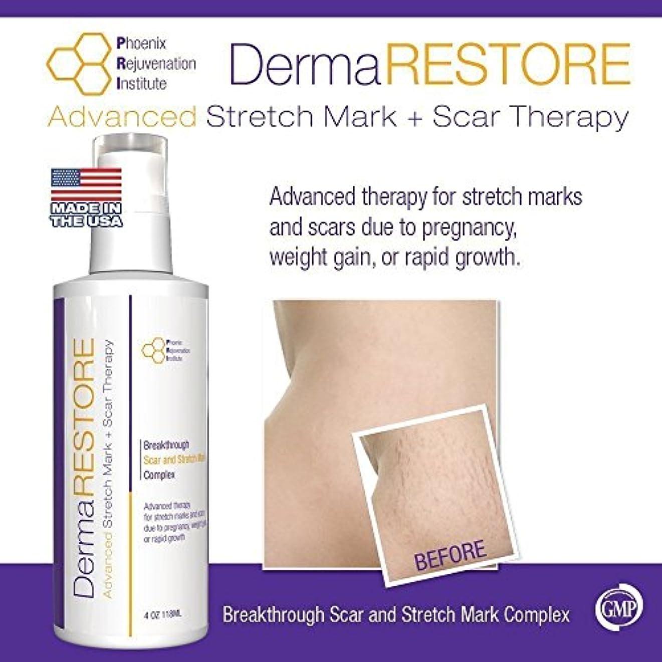 専門用語完璧な口ひげストレッチマーククリーム 118ml DermaRESTORE - Stretch Mark and Scar Treatment4oz 【並行輸入品】