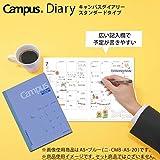 コクヨ キャンパスダイアリー 手帳 2020年 B5 マンスリー ブルー ニ-CMB-B5-20 2019年 12月始まり 画像