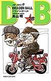 DRAGON BALL 28 (ジャンプコミックス)