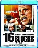 16ブロック[Blu-ray/ブルーレイ]
