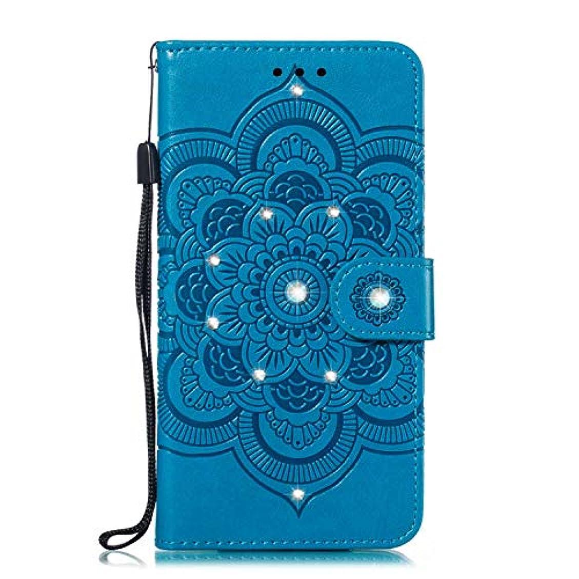 無視する記念品充電OMATENTI Huawei Honor 10 ケース 手帳型 かわいい レディース用 合皮PUレザー 財布型 保護ケース ザー カード収納 スタンド 機能 マグネット 人気 高品質 ダイヤモンドの輝き マンダラのエンボス加工 ケース, 青