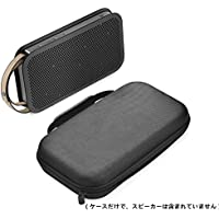 Hensych B&O Play Beoplay A2 ワイヤレススピーカー カバー ケース ポーチ バッグ 防水ナイロン製 カラビナ付き 旅行、散歩、アウトドアスポーツに最適 ブラック for B&O Play Beoplay A2