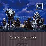 ラジオCD「Fate/Apocrypha Radio トゥリファス! 」Vol.3