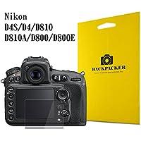 【BACKPACKER】 カメラ液晶保護ガラス 液晶プロテクター 0.33mm強化ガラス使用 9H硬度 高鮮明 Nikon D4S / D4 / D810 / D810A / D800 / D800E用