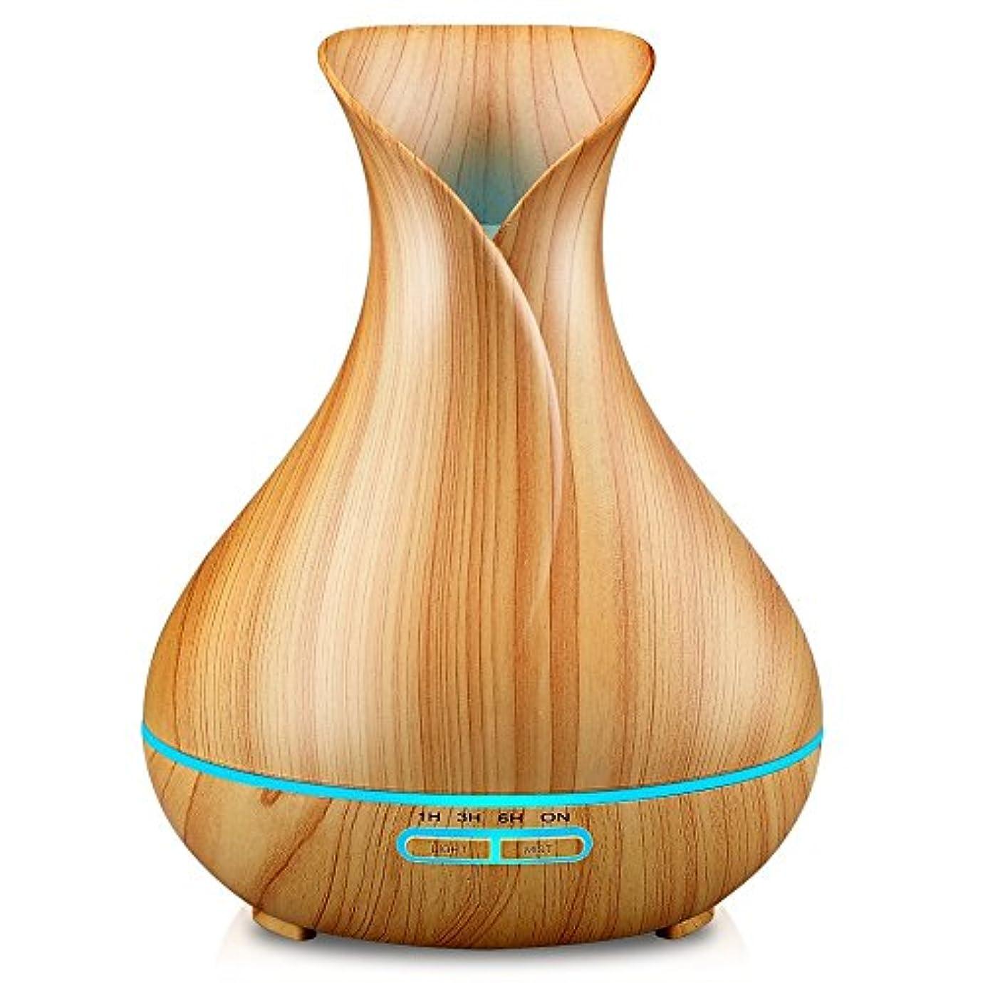 懐疑論回答出撃者URPOWER Essential Oil Diffuser スプレッド, 400ml Wood Grain Cool Mist Humidifiers 加湿器 Ultrasonic Aromatherapy Diffusers...