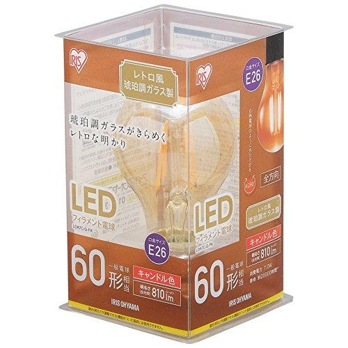 LEDフィラメント電球 レトロ風琥珀調ガラス製 LED電球 60形相当 キャンドル色 LDA7C-G-FK(567913) アイリスオーヤマ
