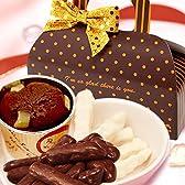ホワイトデー 人気チョコレートスイーツ3種セット (バレッタ色ゴールド)