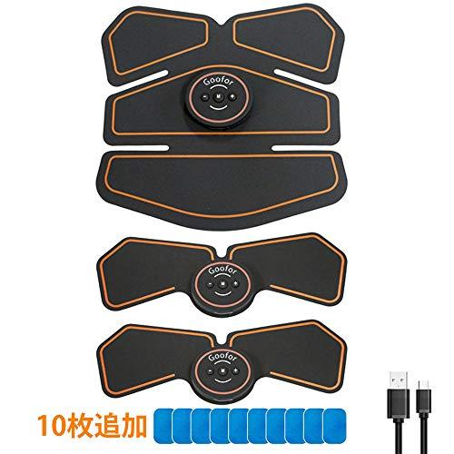 Goofor EMS 腹筋ベルト USB充電式 腹筋器具 男女兼用 腹筋トレーニング 強度調節可 EMSベルト ダイエット器具 ジェルシート10枚追加 日本語説明書