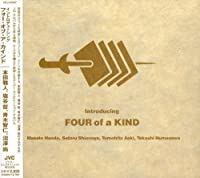 Introducing Four of a Kind by Masato Honda (2002-01-30)