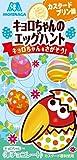 森永製菓 キョロちゃんのエッグハント〈カスタードプリン〉 22g×20個