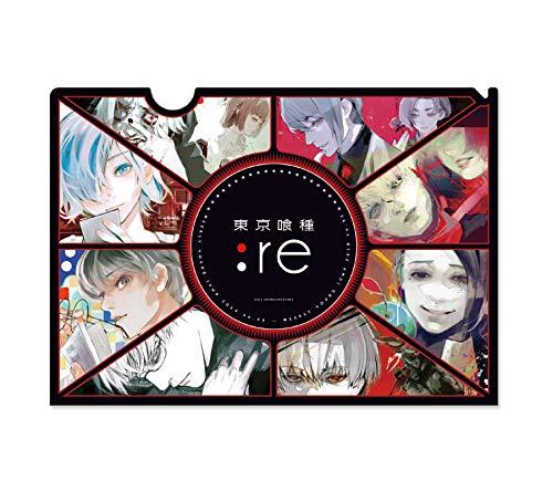 東京喰種 トーキョーグール―:re クリアファイルA