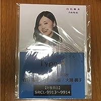 乃木坂46生写真 セブンネット特典 まとめ売り