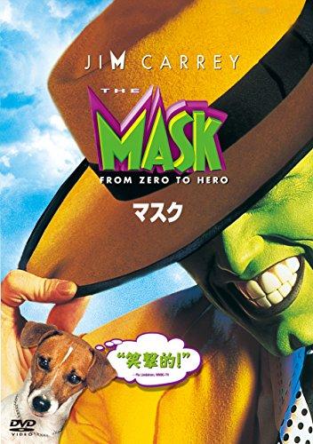 「マスク 映画」の画像検索結果