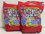 豊田化工 シリカゲル ドライフラワー用 乾燥剤 1kg 2袋セット
