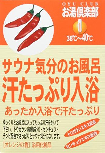 お湯倶楽部 汗たっぷり入浴 25g×5包(入浴剤)