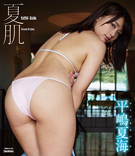 平嶋夏海 夏肌   [Blu-ray]