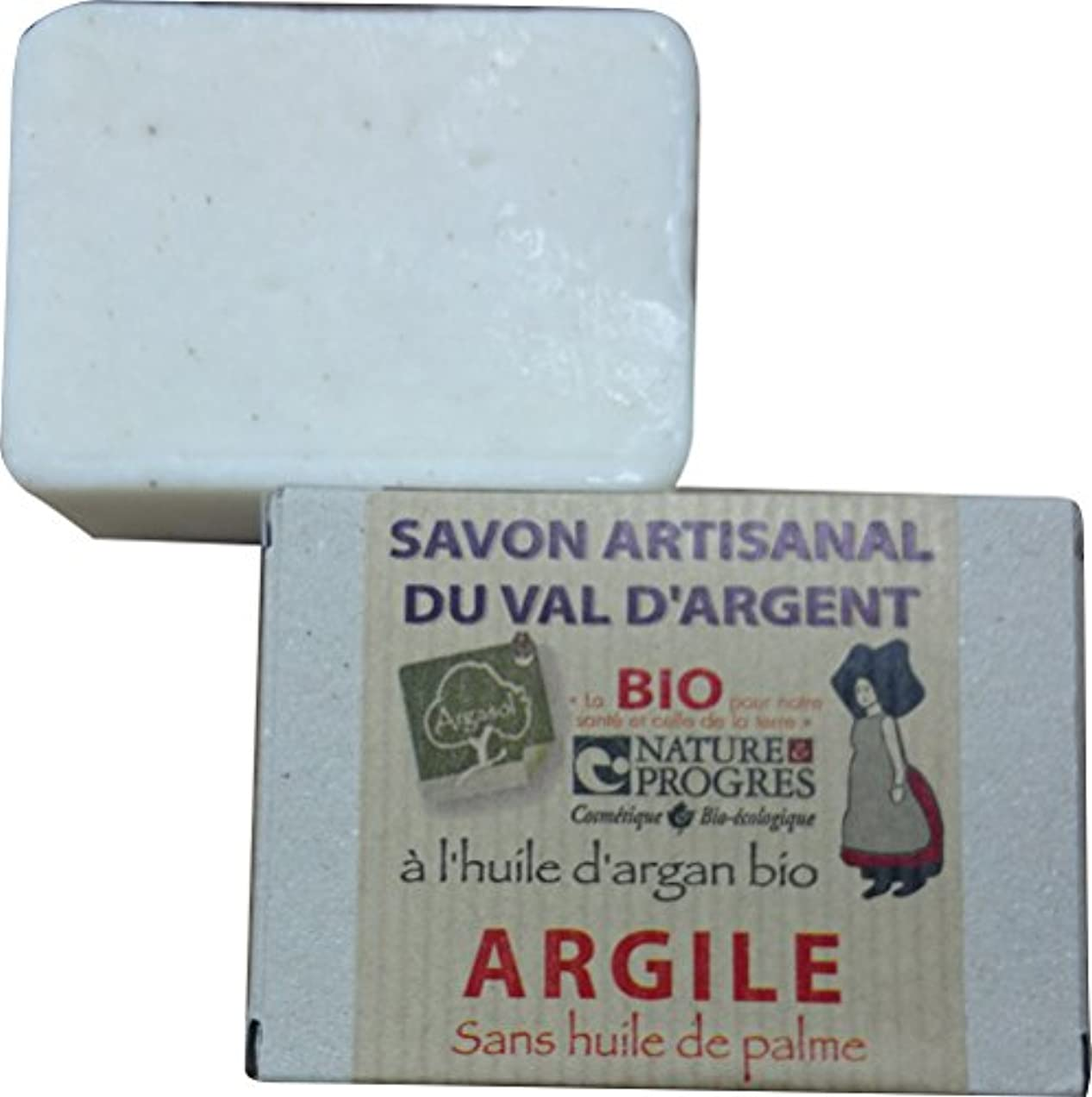 退院ボルト運営サボン アルガソル(SAVON ARGASOL) クレイ