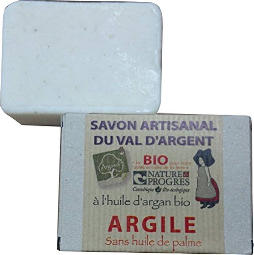 リーズ構成する葉を集めるサボン アルガソル(SAVON ARGASOL) クレイ