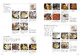 アシェット・デセール専門店の皿盛りデザート 画像