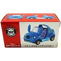【東京ディズニーリゾート スティッチ のピックアップバギー トミカ】 TDR Disney Vehicle Collection Tomica