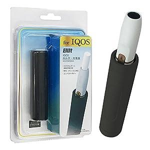 コンパクト iQOS(アイコス)ホルダー充電器 チャージャー USBシガー USBケーブル 車内でもOK Elut(エルト) MSE-IQ01 (ブラック) MSE-IQ01BK