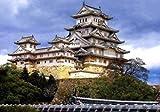 日本100名城クイズ・姫路城