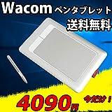 即日発送 中古美品 wacom ワコム Bamboo CTH-661/S Fun ペンタブレット/税無