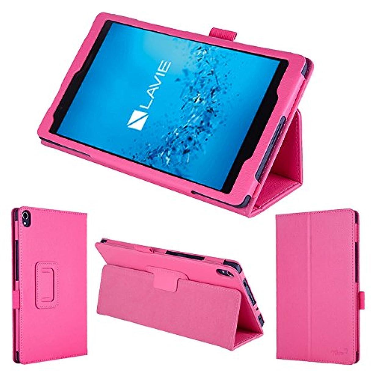 触手パワーセルパパwisers 保護フィルム付 NEC LAVIE Tab S TS508/FAM PC-TS508FAM 8インチ タブレット 専用 ケース カバー [2017 年 新型] ピンク