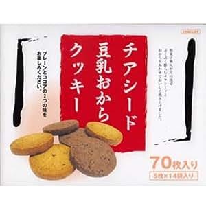 チアシード 豆乳おからクッキー