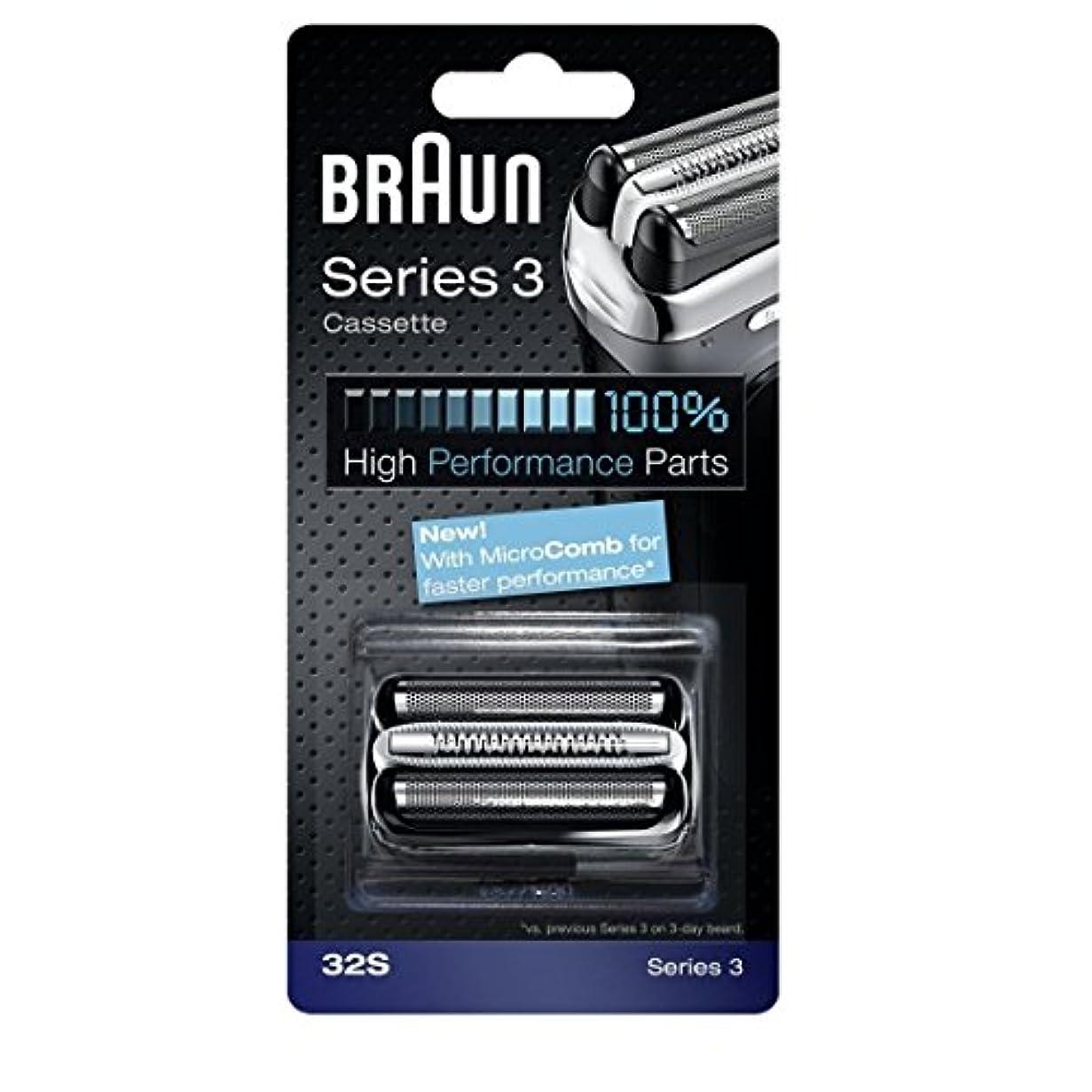 削除するしなやかな協力的ブラウン シェーバー 網刃?内刃一体型カセット 32S 並行輸入品