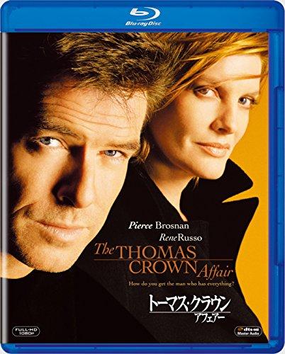 トーマス・クラウン・アフェアー[Blu-ray/ブルーレイ]