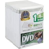 サンワサプライ DVDトールケース 1枚収納×10 ホワイト DVD-TN1-10W