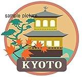 ドレスアップステッカー 京都 KYOTO JAPAN 日本旅行シール スーツケース・タブレット・マイカー・バイク・スケボーetcのカスタマイズに