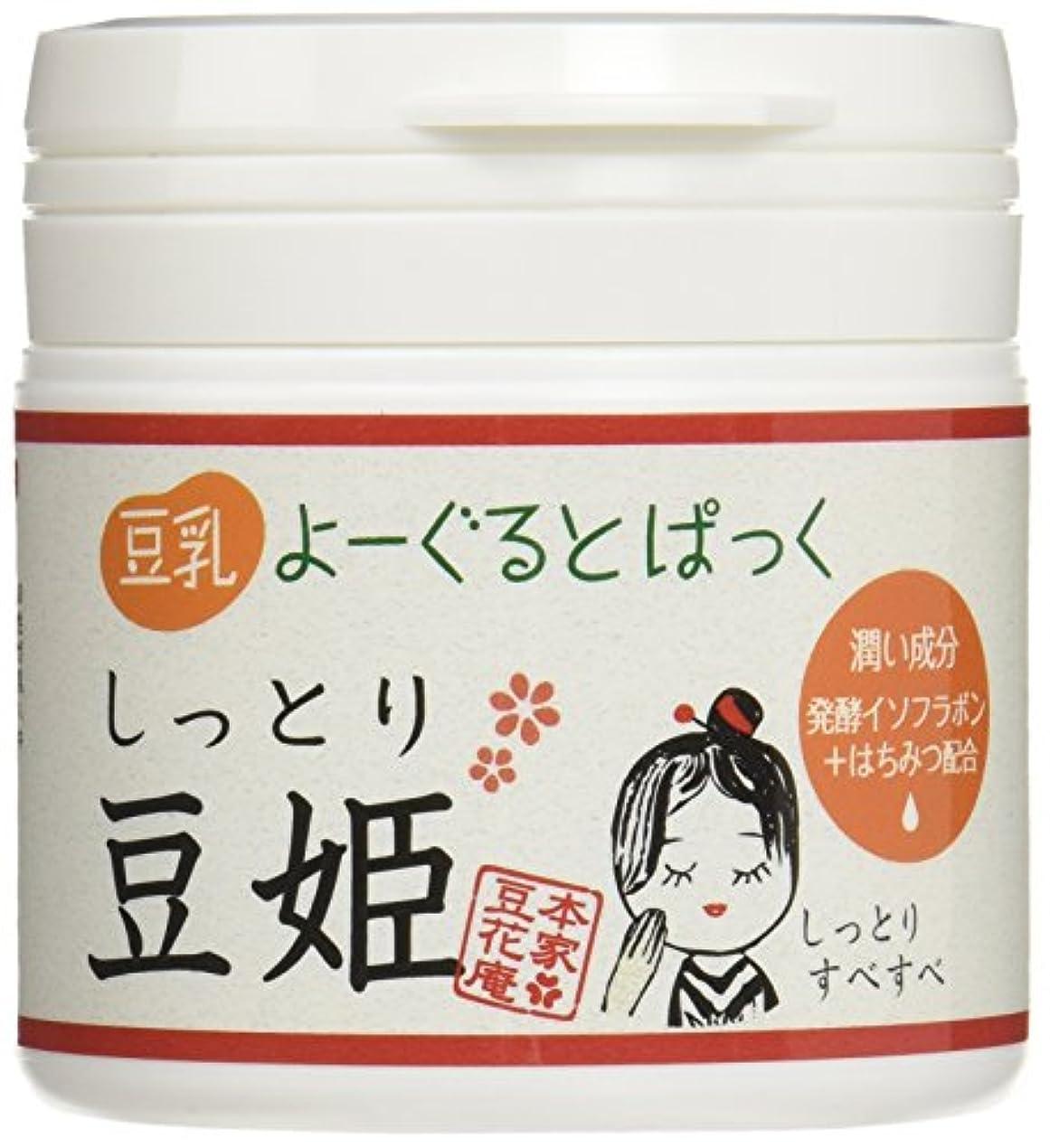 一元化する星旋律的豆乳ヨーグルトパック しっとり豆姫 150g