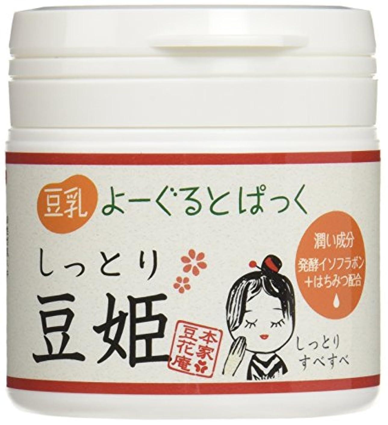 精神的に楽なフォーム豆乳ヨーグルトパック しっとり豆姫 150g